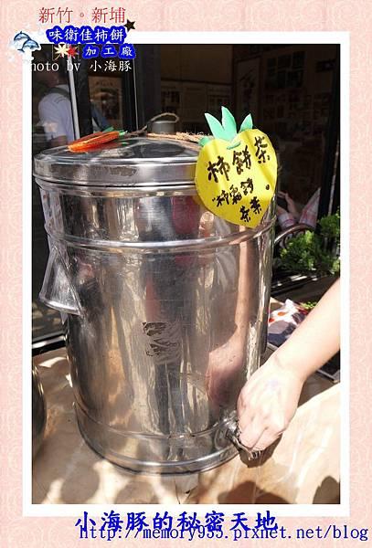 新埔。味衛佳柿餅加工廠15