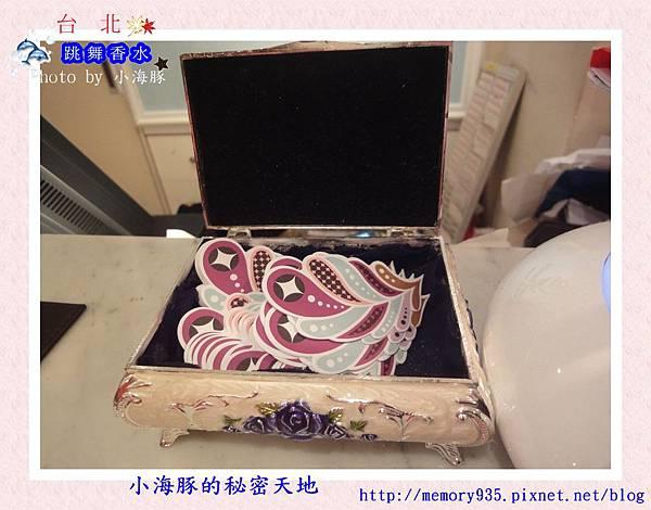 台北。跳舞香水05