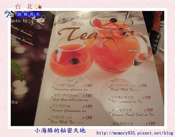 台北。跳舞香水07