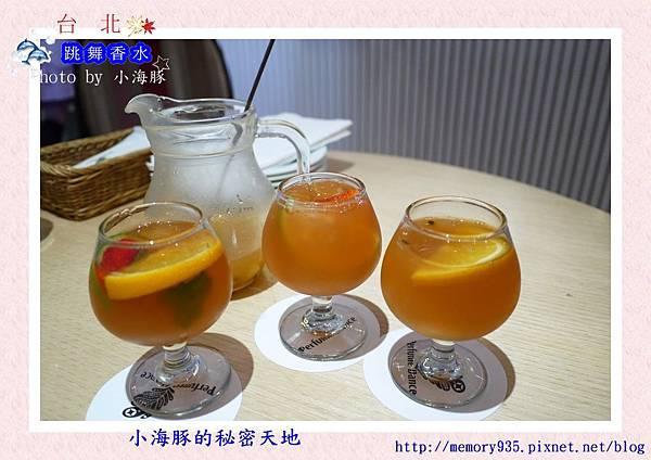 台北。跳舞香水13
