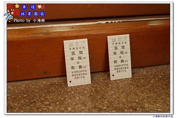 水里鄉~車埕木業園區03