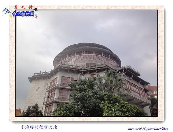 中正區~台北植物園003