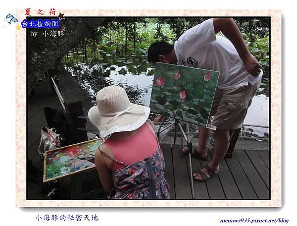 中正區~台北植物園009