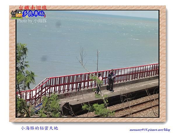 鐵道台東線~多良車站001