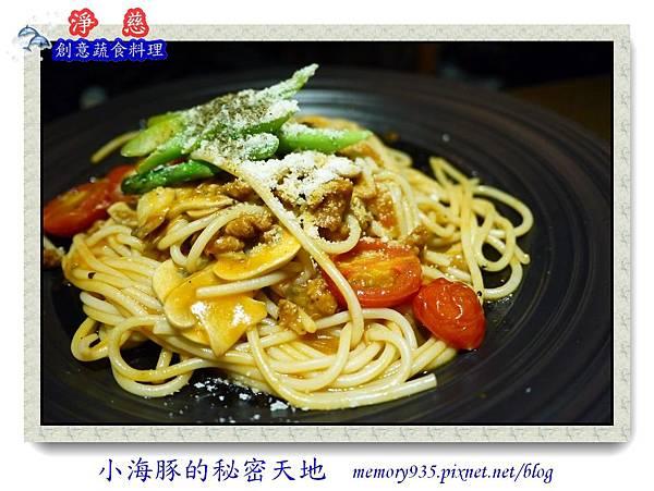 台北。淨慈蔬食創意料理12