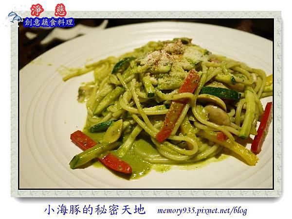 台北。淨慈蔬食創意料理13