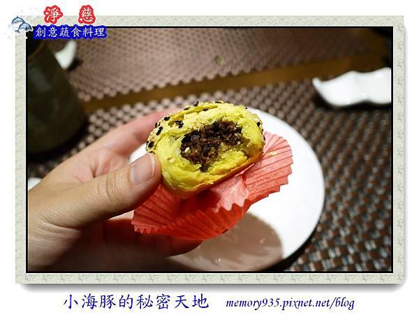台北。淨慈蔬食創意料理19