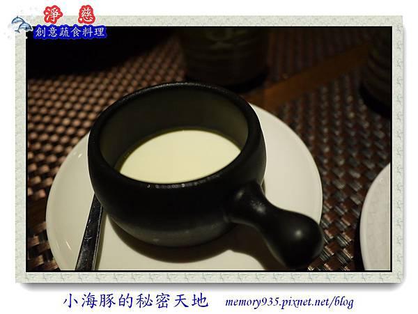 台北。淨慈蔬食創意料理21