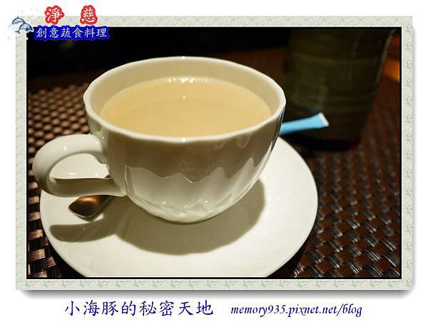 台北。淨慈蔬食創意料理22