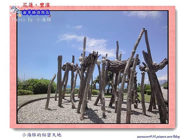 長濱鄉~齒草橋遊憩區002