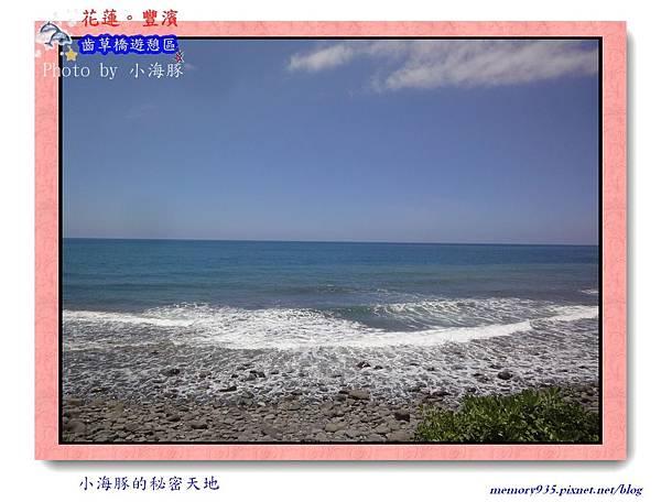 長濱鄉~齒草橋遊憩區006