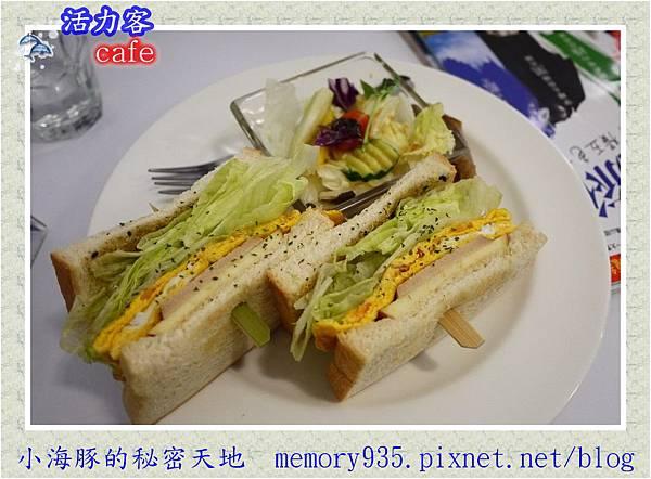 台北。活力客cafe001