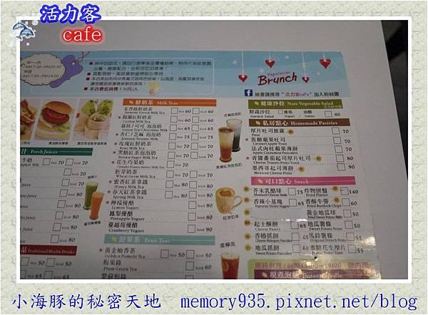 台北。活力客cafe005