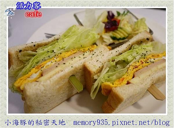 台北。活力客cafe012