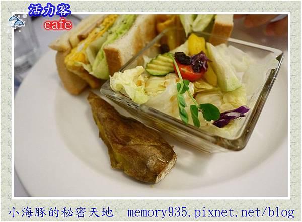 台北。活力客cafe013