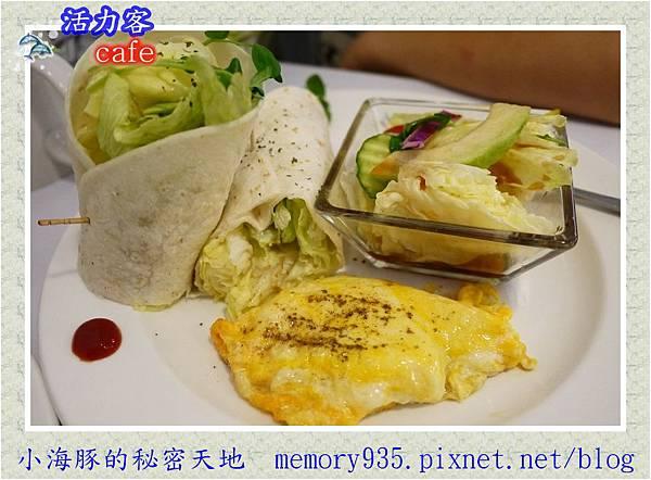 台北。活力客cafe014