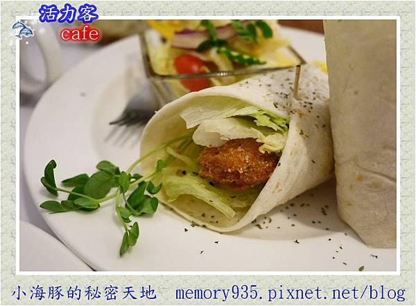 台北。活力客cafe015