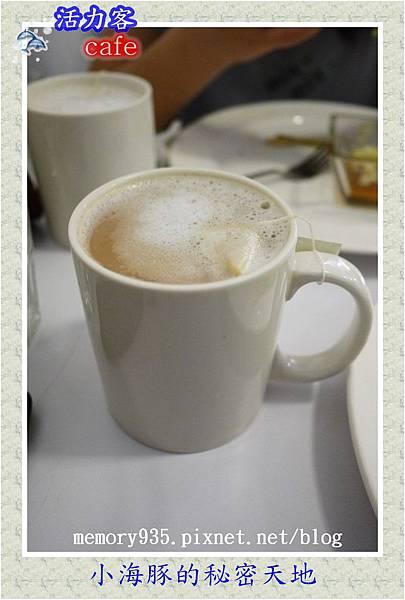 台北。活力客cafe016