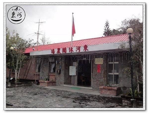 NO.24~台東縣東河鄉