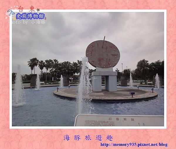 台東市~史前博物館002