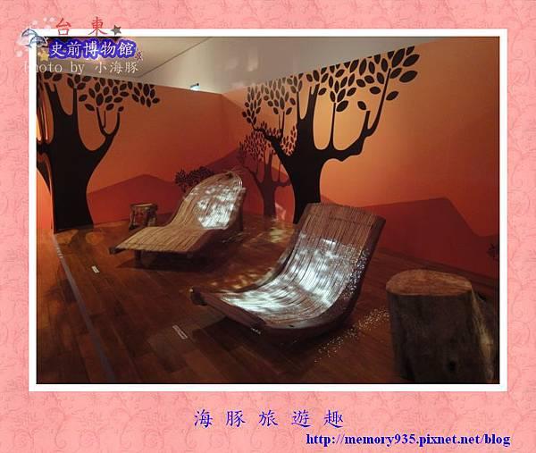 台東市~史前博物館020
