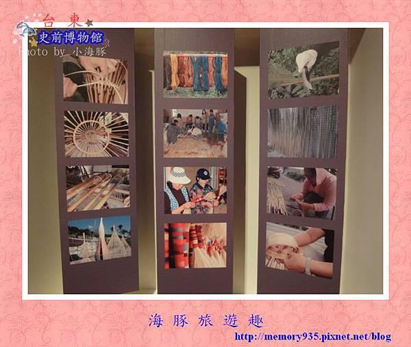 台東市~史前博物館022
