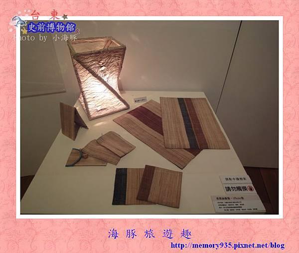 台東市~史前博物館024