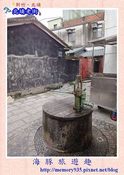 北埔~北埔老街018