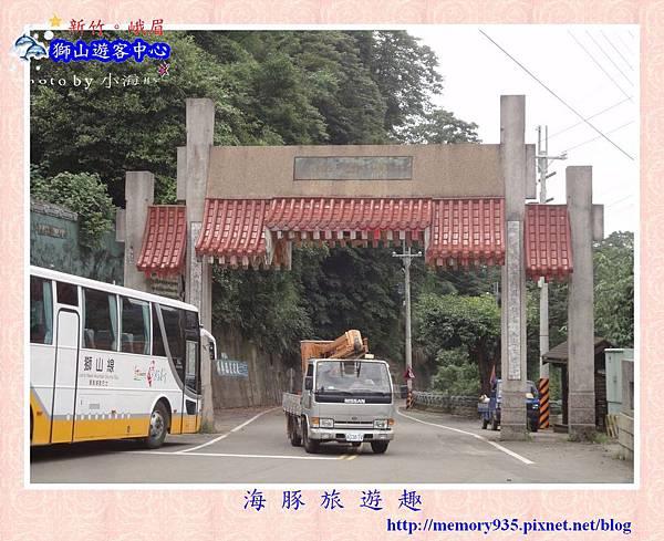 峨眉~歇心茶樓002