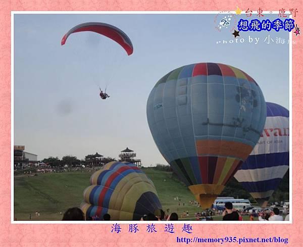鹿野~2012熱氣球嘉年華001