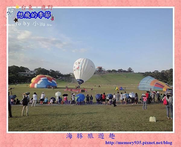 鹿野~2012熱氣球嘉年華002