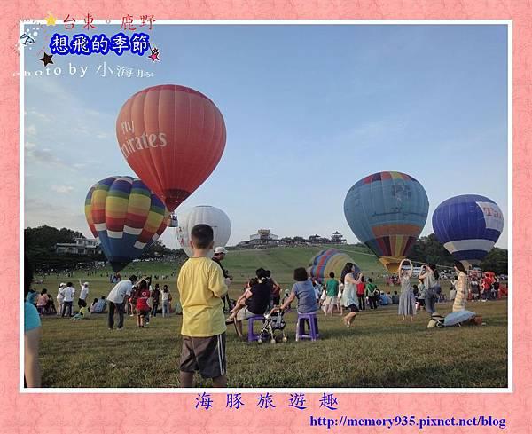 鹿野~2012熱氣球嘉年華007