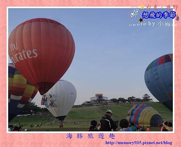 鹿野~2012熱氣球嘉年華008