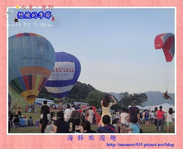 鹿野~2012熱氣球嘉年華011