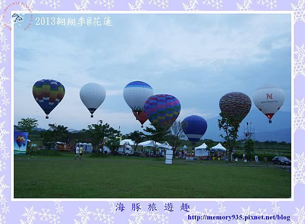 2013花蓮翱翔季004