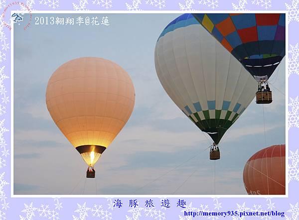 2013花蓮翱翔季012