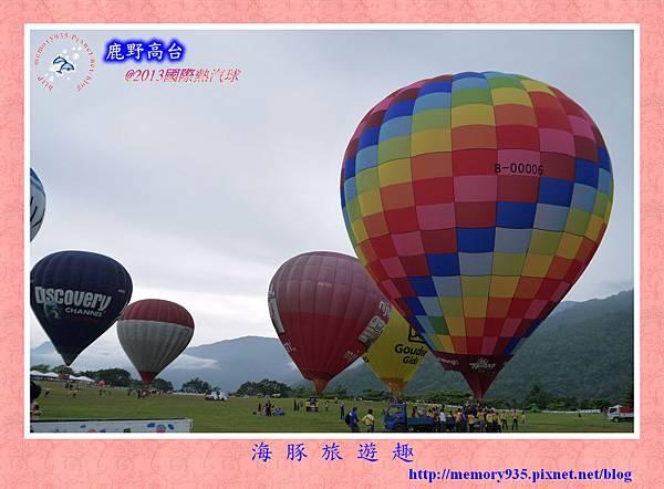 2013熱氣球嘉年華006