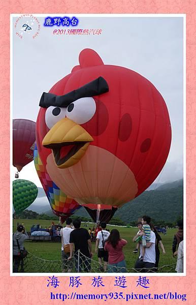 2013熱氣球嘉年華010