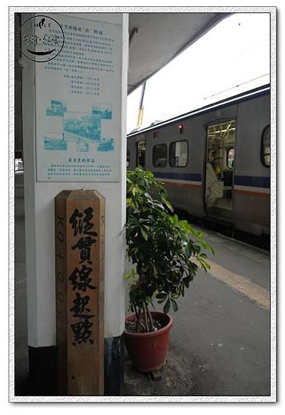 NO.61~基隆市仁愛區