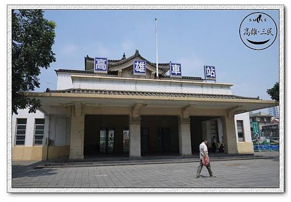 NO.122 高雄市三民區