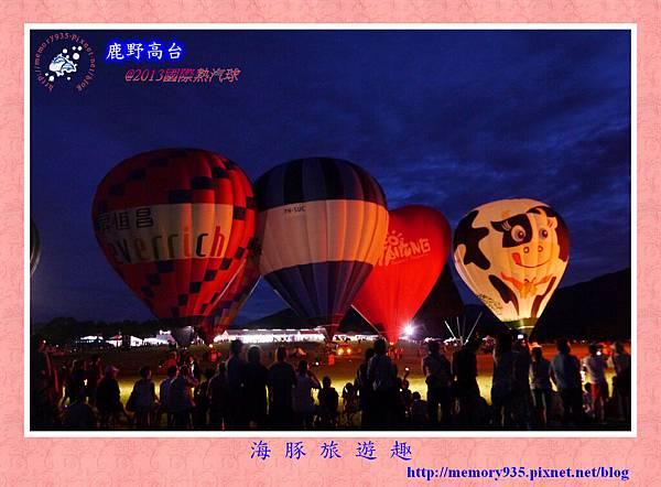 2013熱氣球嘉年華029