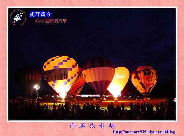 2013熱氣球嘉年華030