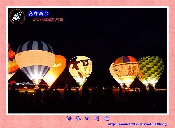 2013熱氣球嘉年華031