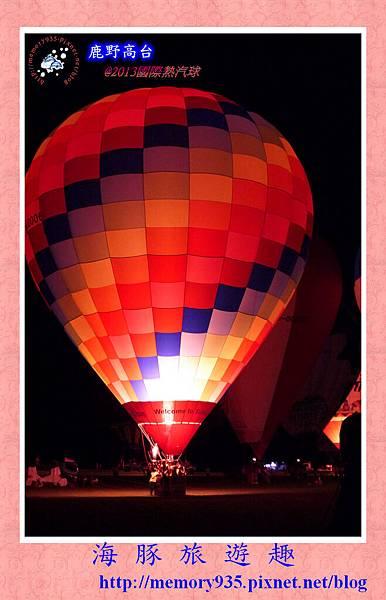 2013熱氣球嘉年華032