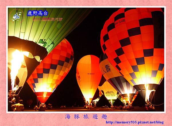 2013熱氣球嘉年華033