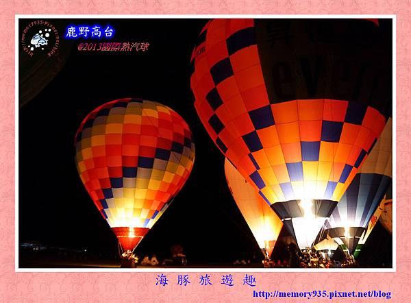 2013熱氣球嘉年華035