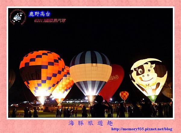 2013熱氣球嘉年華037