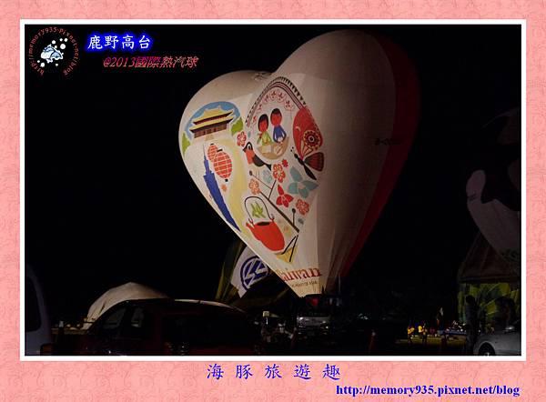 2013熱氣球嘉年華038
