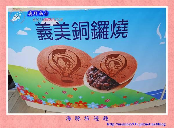 2013熱氣球嘉年華040