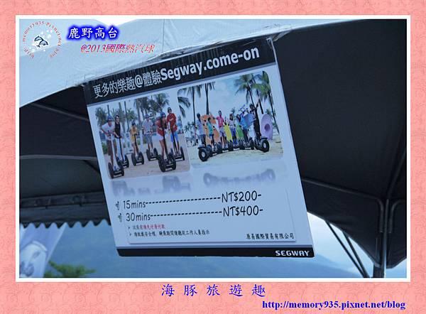 2013熱氣球嘉年華042
